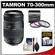 Tamron 70-300mm f/4-5.6 Di LD Macro 1:2 Zoom Lens (for Sony Alpha Cameras) with 3 UV/FLD/CPL Filters + Accessory Kit