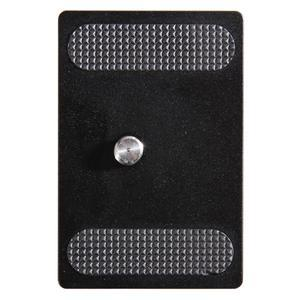 Vanguard Quick Shoe Release Plate QS-60 for ABH-120 ABH-230 ABH-340 Ball Heads